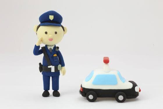 警察 公安