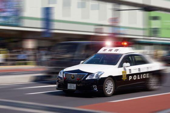 公安調査庁 公安警察 違い